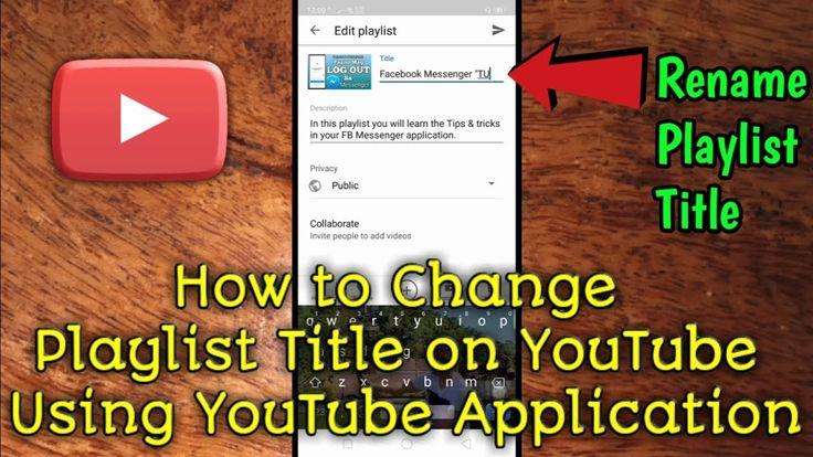 How to change playlist title on youtube using youtube