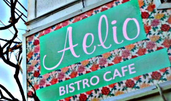 """Αν σας βγάλει ο δρόμος σας στο Κοκκάρι στη Σάμο, μην παραλείψετε να επισκεφθείτε το """"Aelio bistro cafe"""".   Απο το πρωί μέχρι το βράδυ θα εκπλαγείτε ευχάριστα με τις επιλ"""