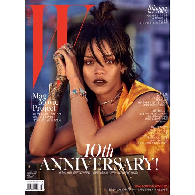 Rihanna et Leonardo DiCaprio : la soirée qui relance les rumeurs
