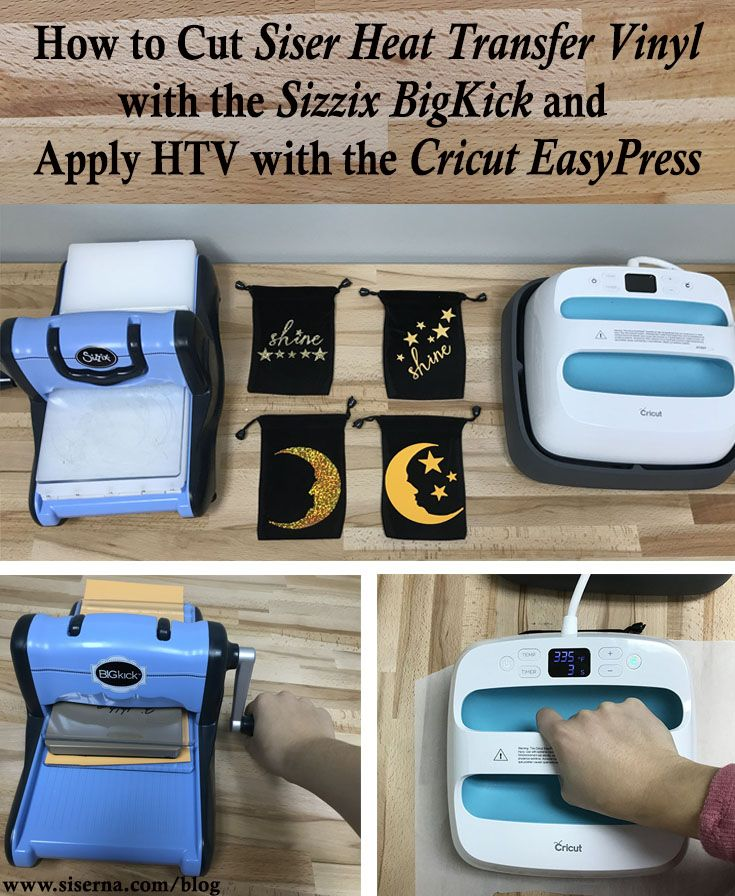 Have cardmaking, scrapbooking, or embroidery tools at home? Don't put them away when you craft with heat transfer vinyl. You can use your Sizzix BigKick and Cricut EasyPress with Siser HTV to decorate all kinds of items!