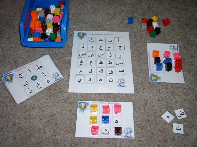 Learn Arabic:  Free Printable Arabic Alphabet Bingo Game at www.yemenlinks.com