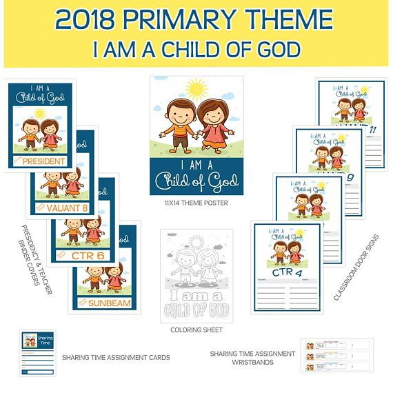 663 best lds images on pinterest sunshine peace and room for Idea door primary sharing time