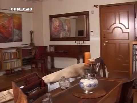 ΜΠΑΜΠΑ ΜΗΝ ΤΡΕΧΕΙΣ S01E22