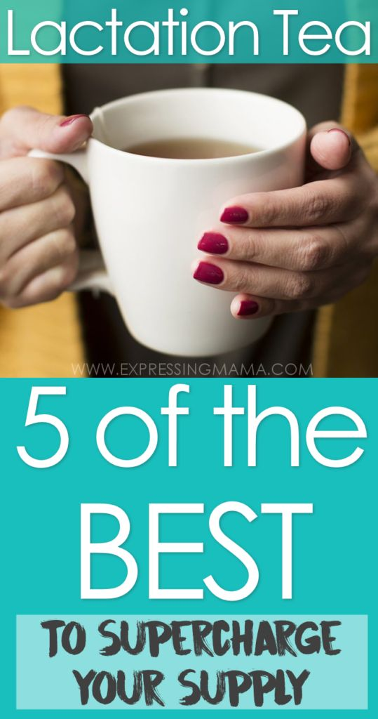 Best Lactation Tea reviews, to supercharge your breast milk supply. Great advice for moms struggling with low milk supply. Expressing Mama.