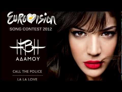 Ivi Adamou - La La Love (Official Cyprus Eurovision 2012 - National Fina...