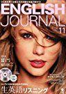 CD with ENGLISH JOURNAL (English journal) November 2015