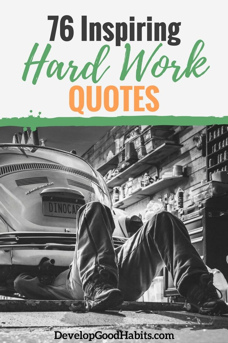 Thesis Quotes Hard Work: 143004 Best Images About Positive Inspirational Quotes On