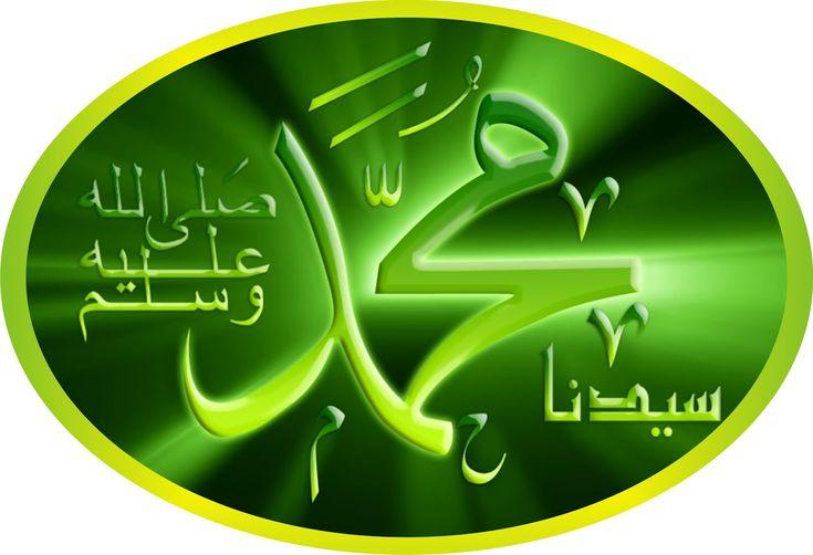 Do'a agar di berikan jalan menuju makam Nabi Muhammad s.a.w