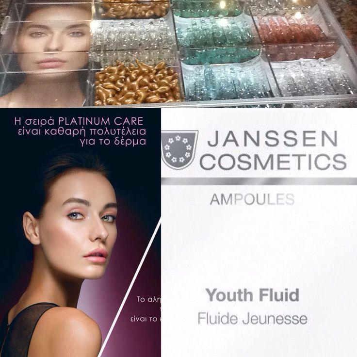 Νέα προβολή αμπούλες και κάψουλες νεότητας απο τους ειδικούς στη θεραπεία προσώπου www.janssen.gr