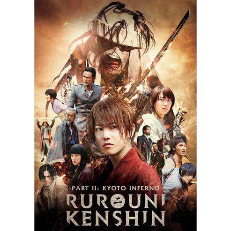 Rurouni Kenshin - Part II: Kyoto Inferno (Original Japanese Version)