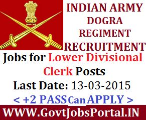 Indian army recruitment for LDC Posts 2015