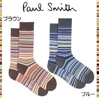 Paul Smith Paul Smith ☆ socks fashion multicolor multi stripe stripes  border Brown Blue Blue socks wear mens ladies brand presents gift boxes