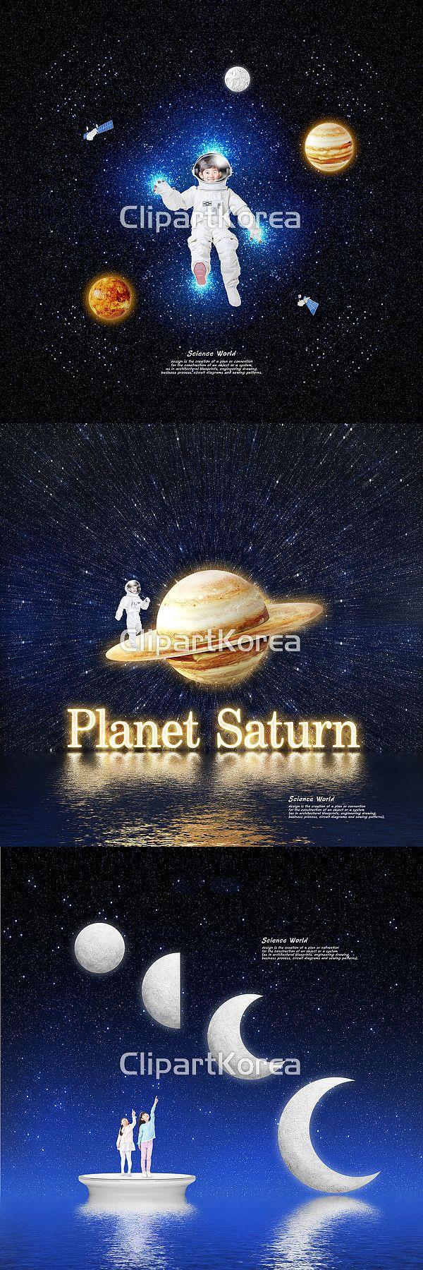 클립아트코리아 이미지투데이 통로이미지 clipartkorea imagetoday tongroimages 과학 달 목성 미소 별 어린이 우주  컨셉 합성이미지 행성 화성 브라운  이펙트 토성 변화 보름달 초승달  Science moon child smile space concept composite image Jupiter planet Mars Saturn Brown effect change crescent moon