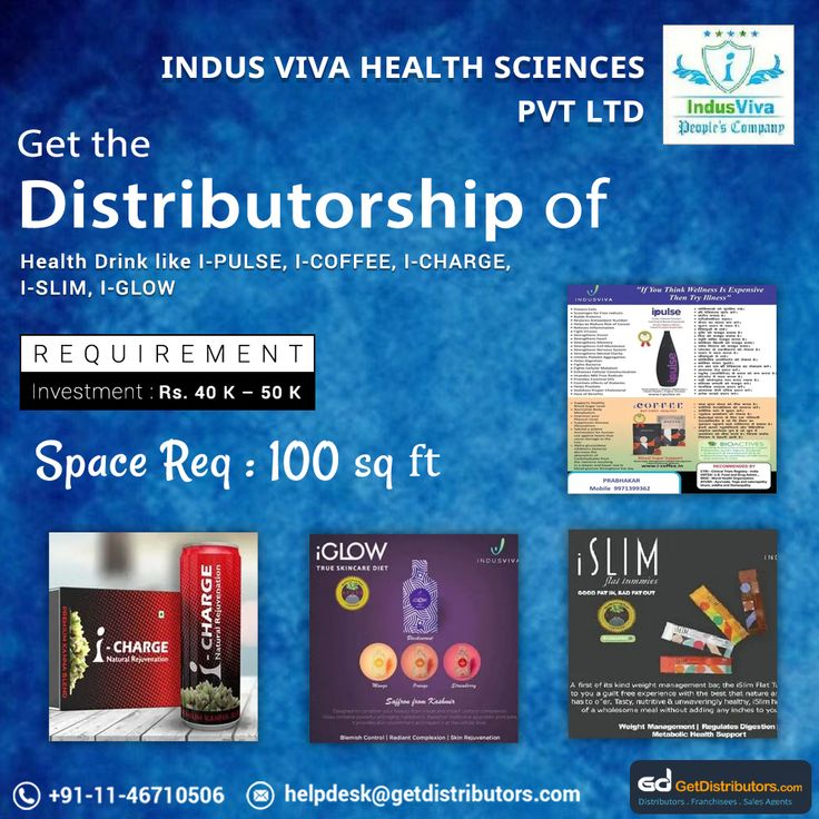 Get the distributorship of pure Health Drink such as I