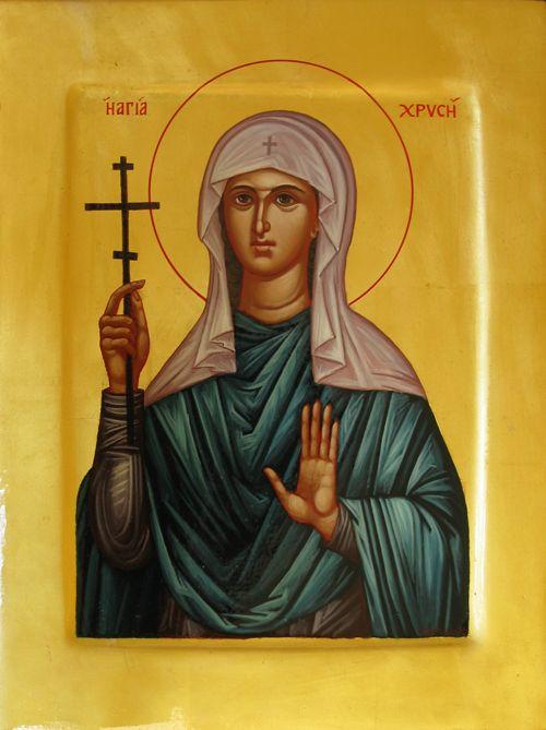 St. Christina - July 24