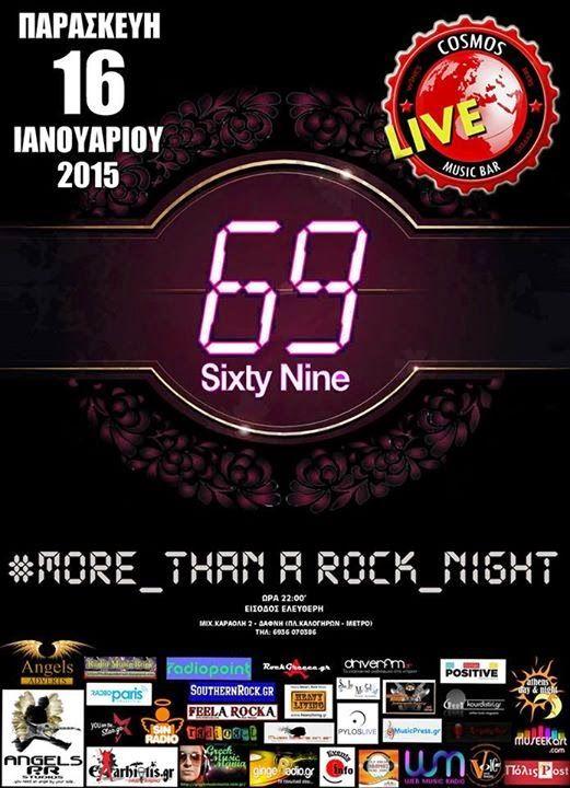 Πολιτισμός Δυτικά: Sixty nine Unplugged @ Cosmos Live beer bar 16/01/...