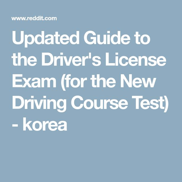 Updated Guide to the Driver's License Exam (for the New Driving Course Test) - korea
