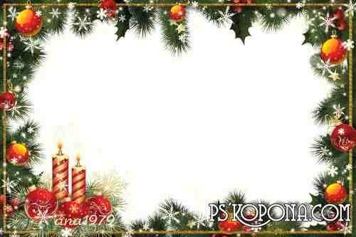 Christmas Photoshop Frames Frame Design Amp Reviews