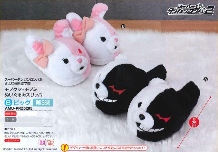 Super Dangan Ronpa 2 Monokuma And Monomi Slippers