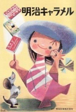 Japanese vintage poster  -Meiji Caramel-