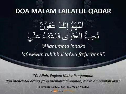 Doa on the lailatul qadar night