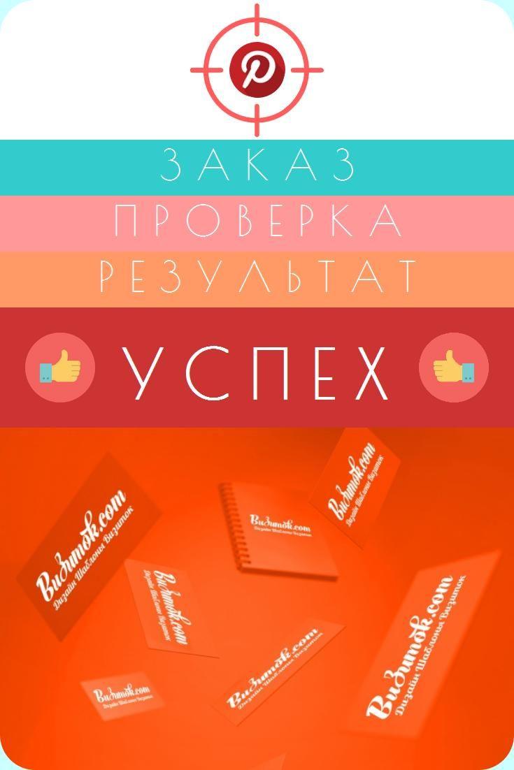 Яркий дизайн визиток  #design Разработать макет визитки #business_cards Если у вас есть логотип, отправьте его мне для использования в разработке. #kwork