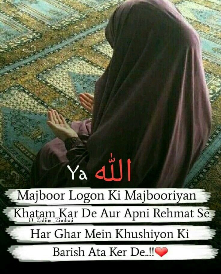 Hassanツ Islamic Love Quotes Islamic Quotes Muslim Love Quotes
