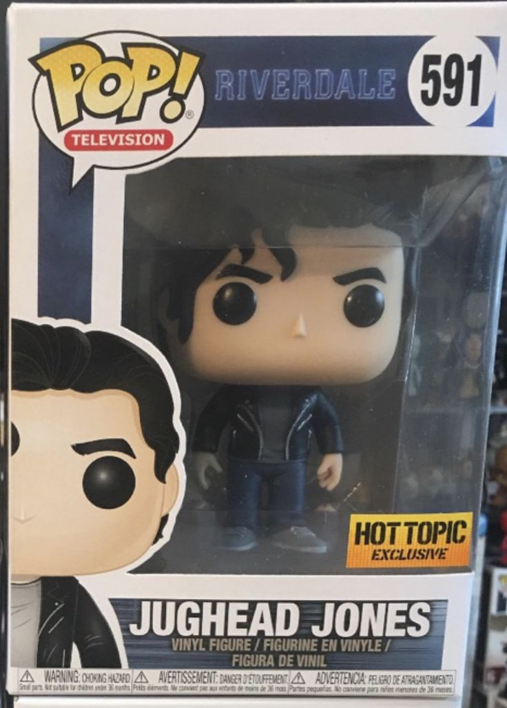 Riverdale Funko Pops Are Coming Soon!