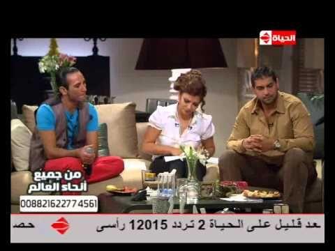 برنامج صولا .. أدم و لؤي و أحمد سعد و سوما - YouTube