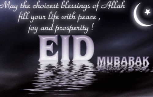 Eid Mubarak HD Images-3D Pics-Whatsapp Status-FB DP-Wishes 2016