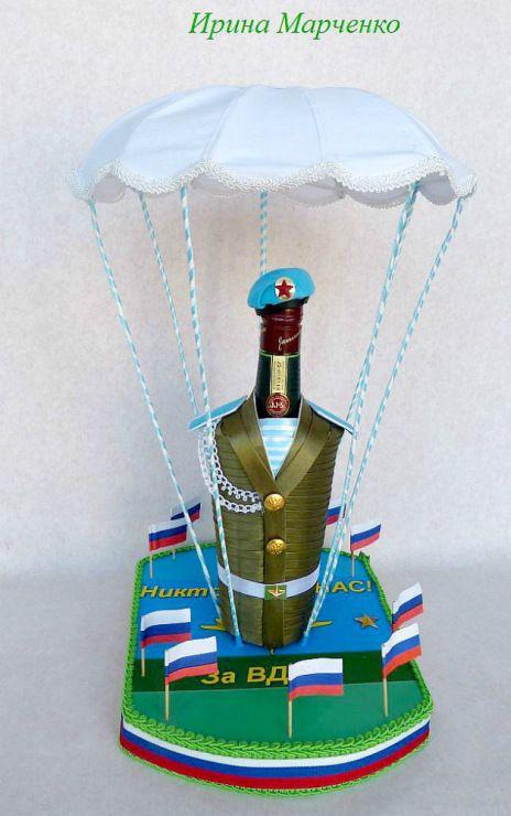 Gallery.ru / Фото #55 - Подарки с мужским характером 2 - iraida60