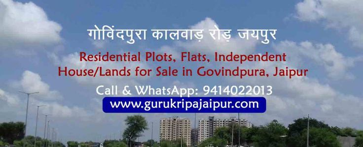 Property in Govindpura Jaipur Residential Plots/Lands for Sale Govindpura Kalwar Road Jaipur