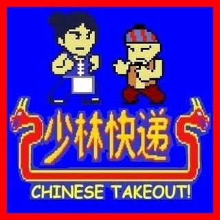 Chinese Take-Out - Play Chinese Take-Out game online. (chinese food, Take-Out, fighting, arcade, Kung Fu master, retro, pixel, Action, Street Fighting, Beat 'Em Up, funny, old style, Martial arts, Kung Fu, karate, top fighter game, best arcade game, old school, best fighting game).