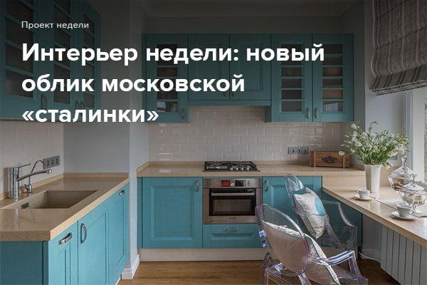 Письмо «Как создать в квартире здоровый микроклимат, зонировать пространство и расширить границы крошечного…
