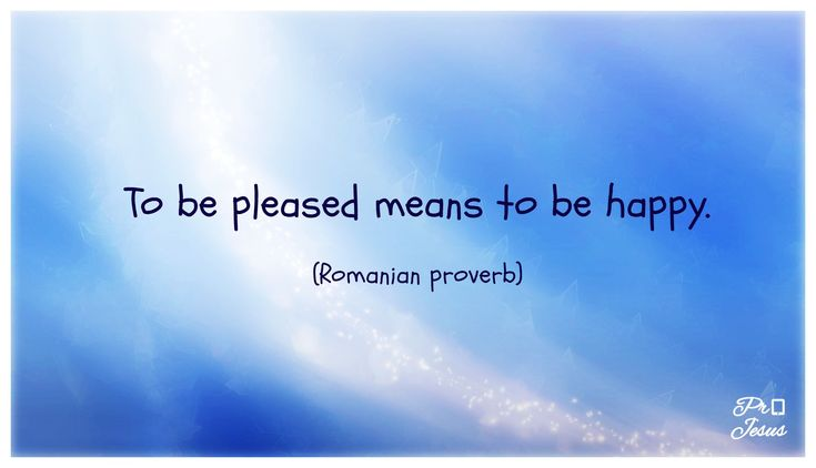 Quote of the Day: Romanian proverb