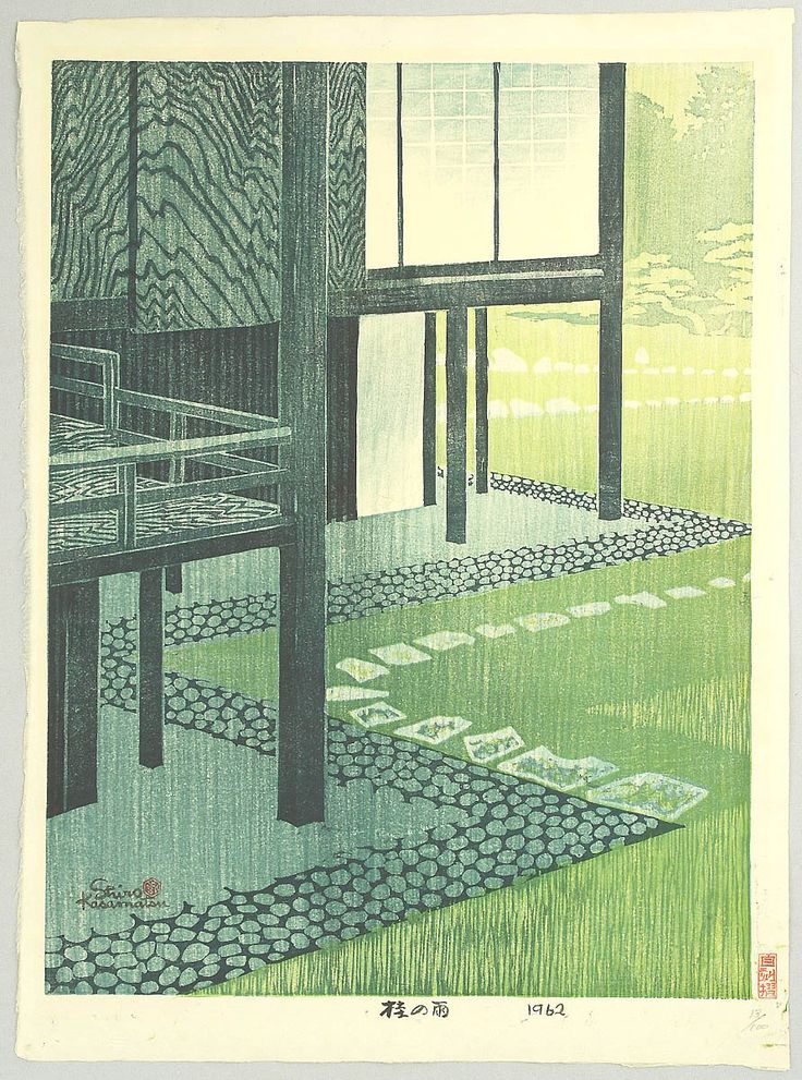 Shiro Kasamatsu 1898-1992 - Rainfall in Katsura Detached Palace Artelino: