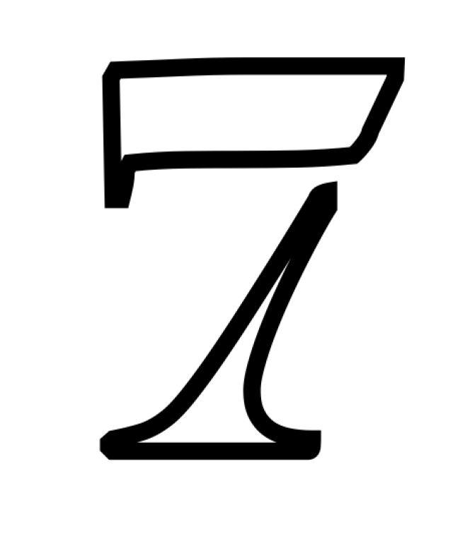 Plantillas de stencil de números y símbolos gratis para imprimir: Plantillas de stencils de números y símbolos gratis para hacer en casa: 7