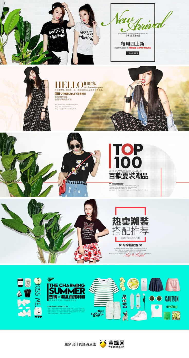 七格格女装banner设计欣赏,来源自黄蜂网http://woofeng.cn/
