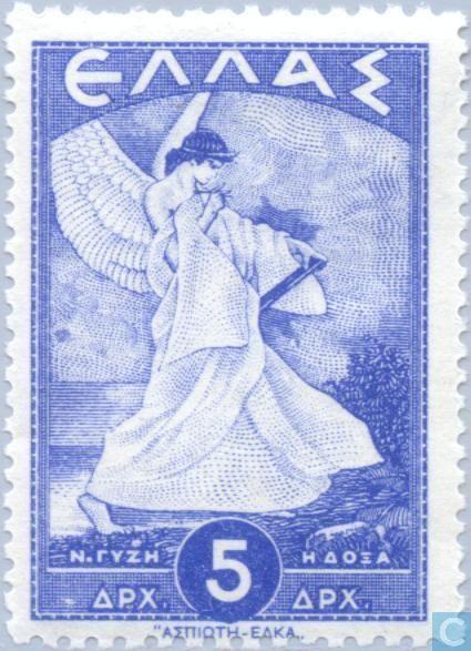 Greece Stamp 1945 - Greece - Painting Nikolaos Ghyzis