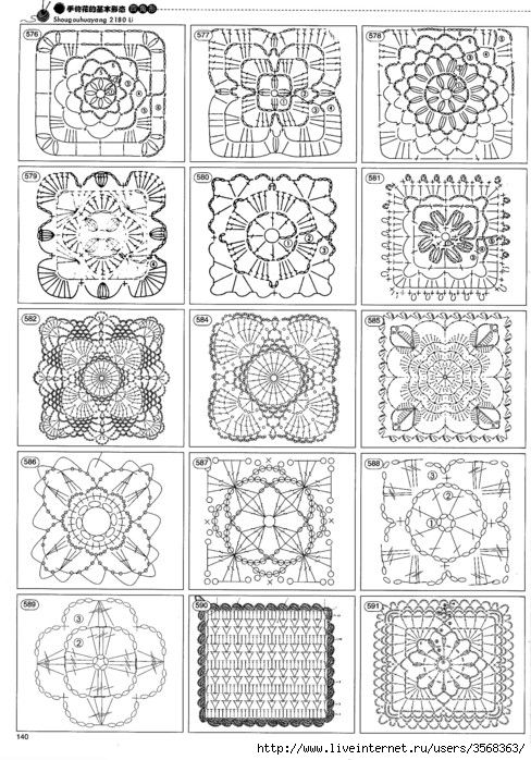 I love this free crochet pattern site. Lots of motifs and square diagrams. Use Google Translate if needed.