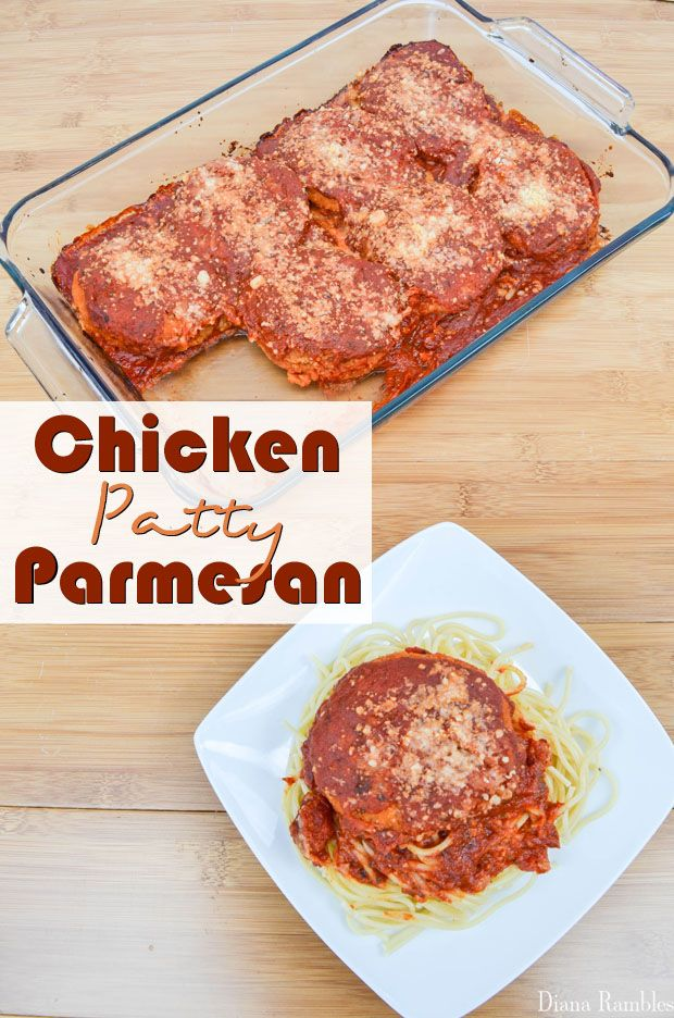 Tyson Chicken Patty Parmesan Recipe - Need a quick meal your family will love? Try this Chicken Patty Parmesan made with frozen chicken patties. It's super easy and ready in under 30 minutes.