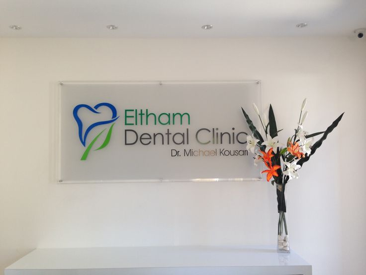 Reception Signage crafted out of individual cut letters for Eltham Dental Clinic. Signage provided by Sign A Rama Box Hill.