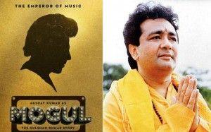 शिव और माता वैष्णो देवी के परम भक्त और बॉलीवुड के मशहूर गायक पर बन रही है फिल्म अक्षय कुमार होंगे मुख्य किरदार में   Akshay Kumar will play Gulshan Kumar's role in film Mogul-The Gulshan Kumar Story