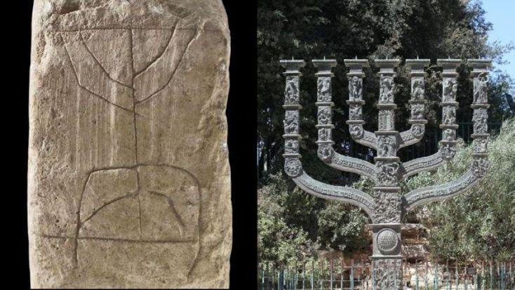 La UNESCO podría aprobar hoy una Resolución que desconoce los lazos judíos con el Monte del Templo - http://diariojudio.com/noticias/la-unesco-podria-aprobar-hoy-una-resolucion-que-desconoce-los-lazos-judios-con-el-monte-del-templo/215533/