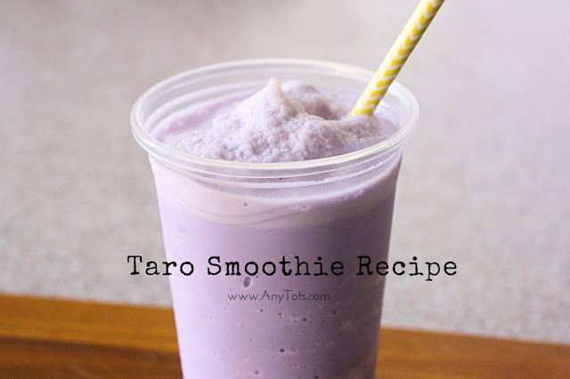 Taro Smoothie Recipe! It's so easy to make and with only a few ingredients, you'll never go back to a boba place again. Some calls it taro bubble tea, taro slush, or taro boba while my kids call it a purple juice. I know it's already Fall, but this is good anytime of the year. …