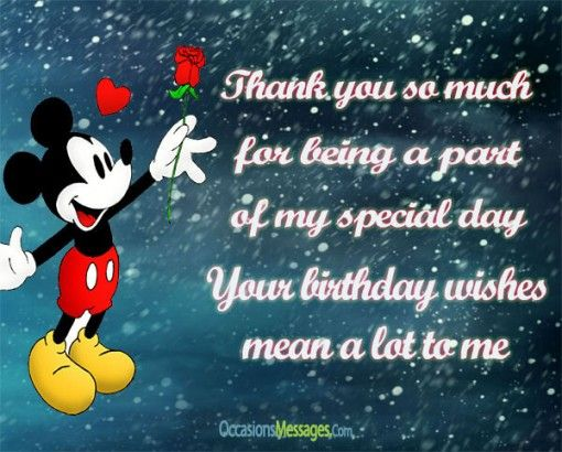 19 best thanks for birthday wishes images on pinterest anniversary thank you messages for birthday wishes m4hsunfo Images
