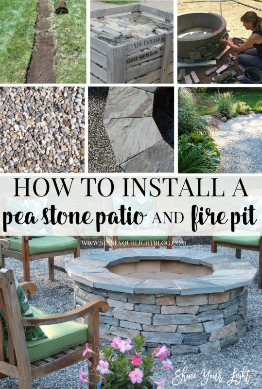 How to install a pea stone patio with a stone fire pit, from start to finish | www.shineyourlightblog.com
