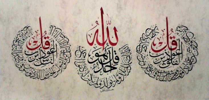 DesertRose,;,Aayat bayinat,;, calligraphy art,;,