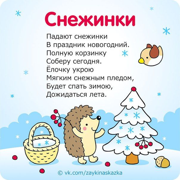 стихи для деда мороза стихи для деда мороза конструкция задумывается