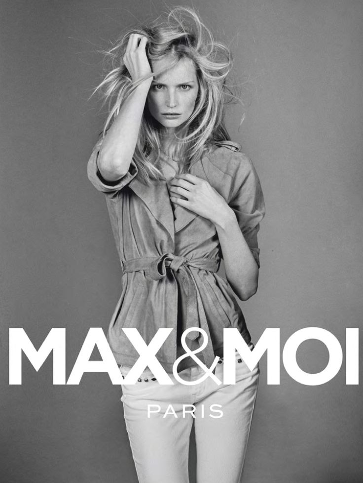 max et moi look book fw campaign womens fashion ready to wear luxury luxe chic casual modern edgy apparel paris bespoke clothing pleated wrap cardigan white denim pants urban street style